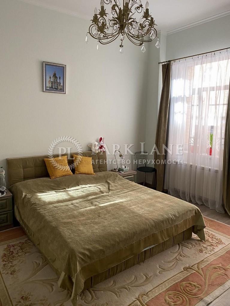 Квартира ул. Волошская, 50/38, Киев, Z-719493 - Фото 3