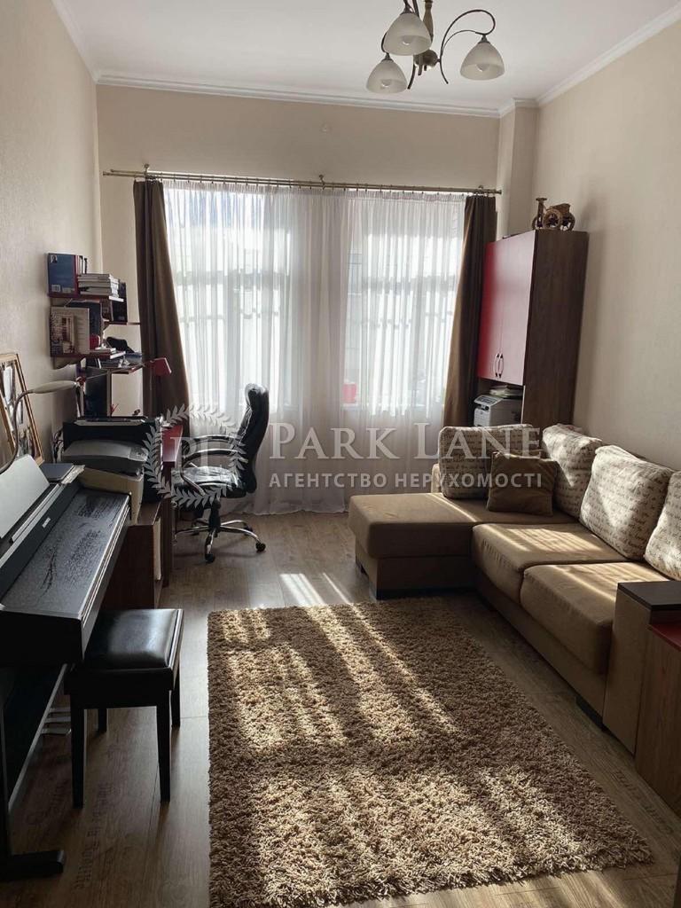 Квартира ул. Волошская, 50/38, Киев, Z-719493 - Фото 7
