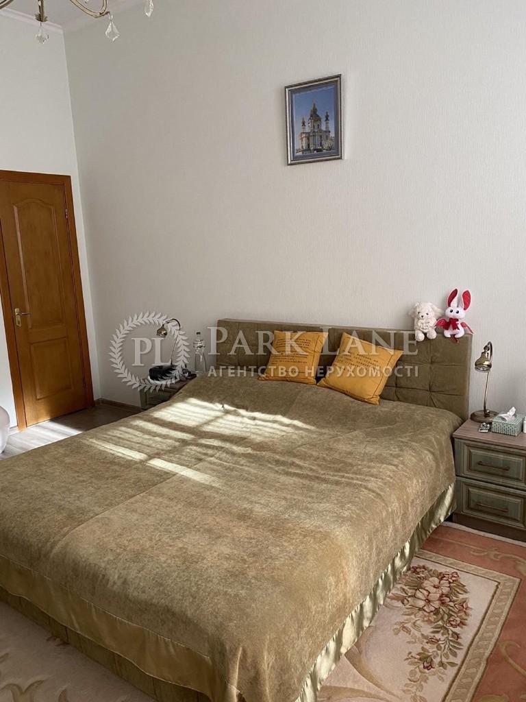 Квартира ул. Волошская, 50/38, Киев, Z-719493 - Фото 4