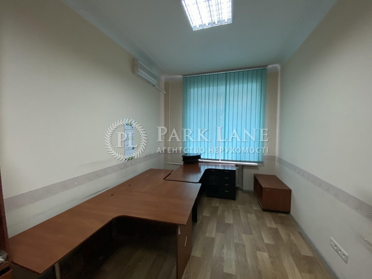 Офис, Кирилловская (Фрунзе), Киев, I-31952 - Фото 4