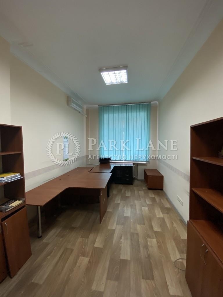 Офис, Кирилловская (Фрунзе), Киев, I-31952 - Фото 5