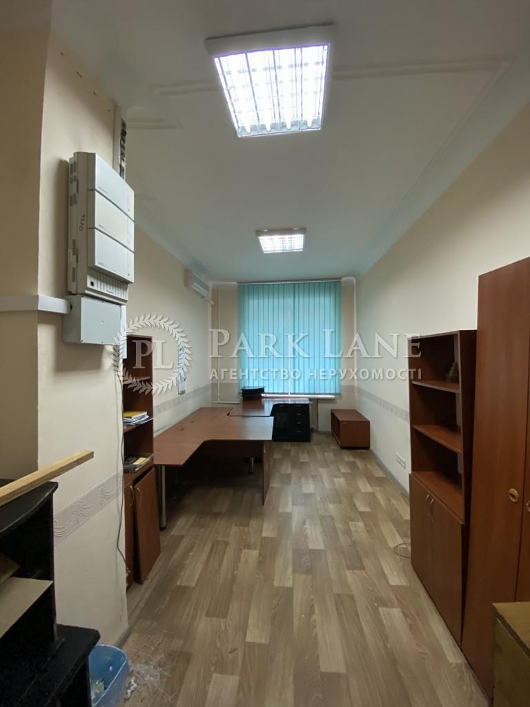 Офис, Кирилловская (Фрунзе), Киев, I-31952 - Фото 6