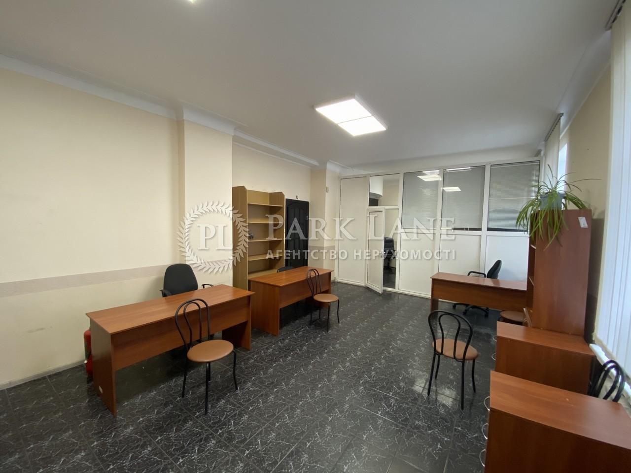 Офис, Кирилловская (Фрунзе), Киев, I-31952 - Фото 2