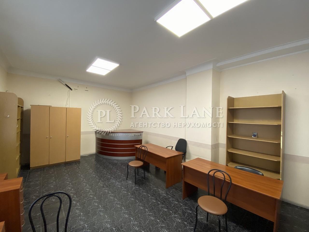 Офис, Кирилловская (Фрунзе), Киев, I-31952 - Фото 7