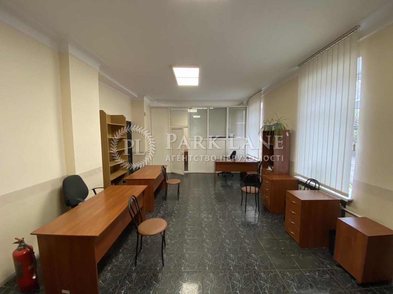 Офис, Кирилловская (Фрунзе), Киев, I-31952 - Фото 8
