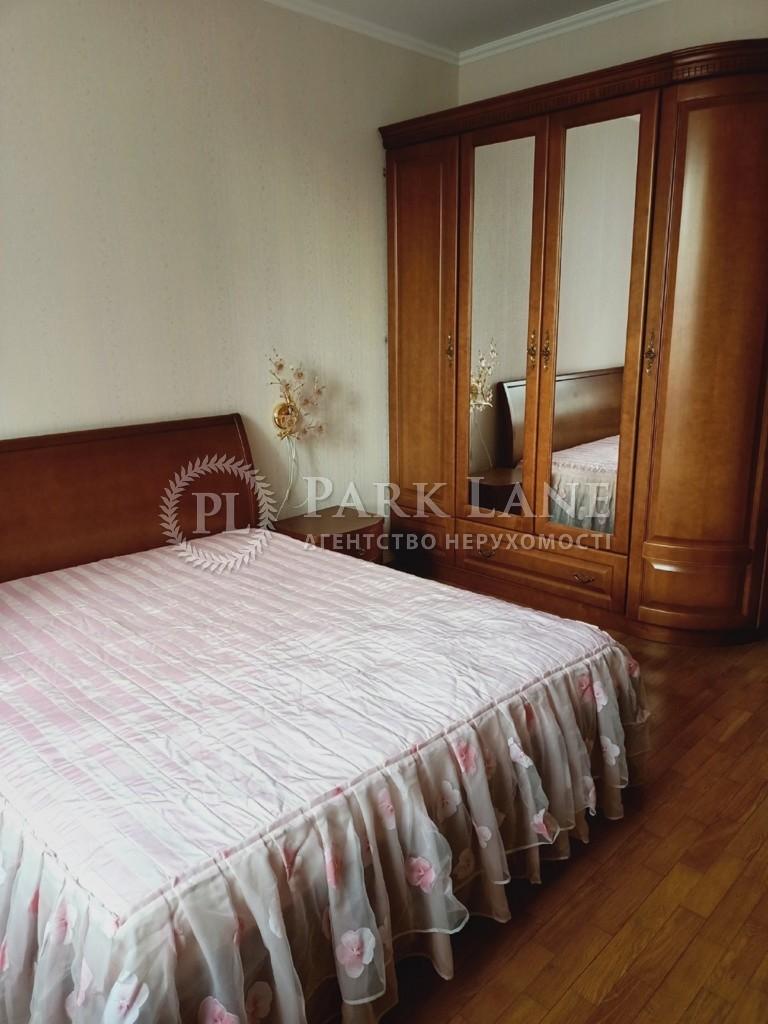 Квартира ул. Шота Руставели, 44, Киев, Z-720280 - Фото 5