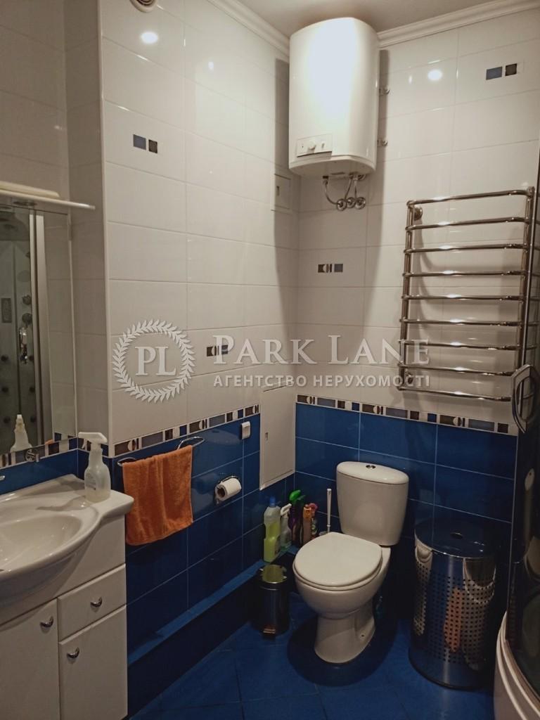Квартира ул. Шота Руставели, 44, Киев, Z-720280 - Фото 10