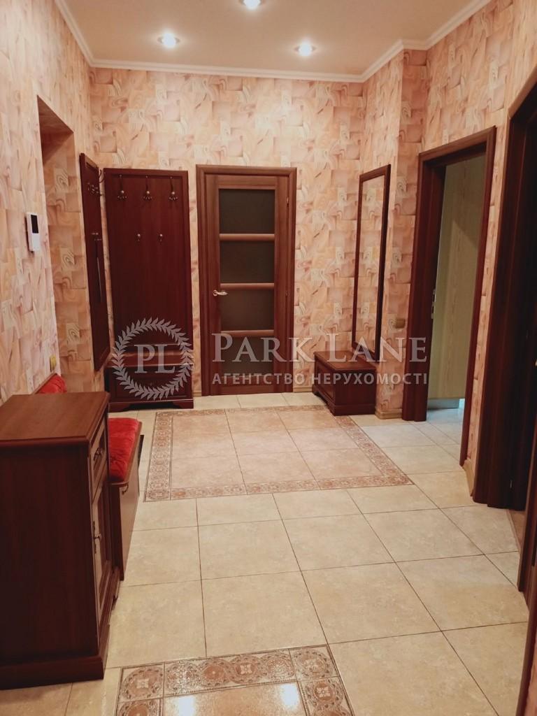Квартира ул. Шота Руставели, 44, Киев, Z-720280 - Фото 14