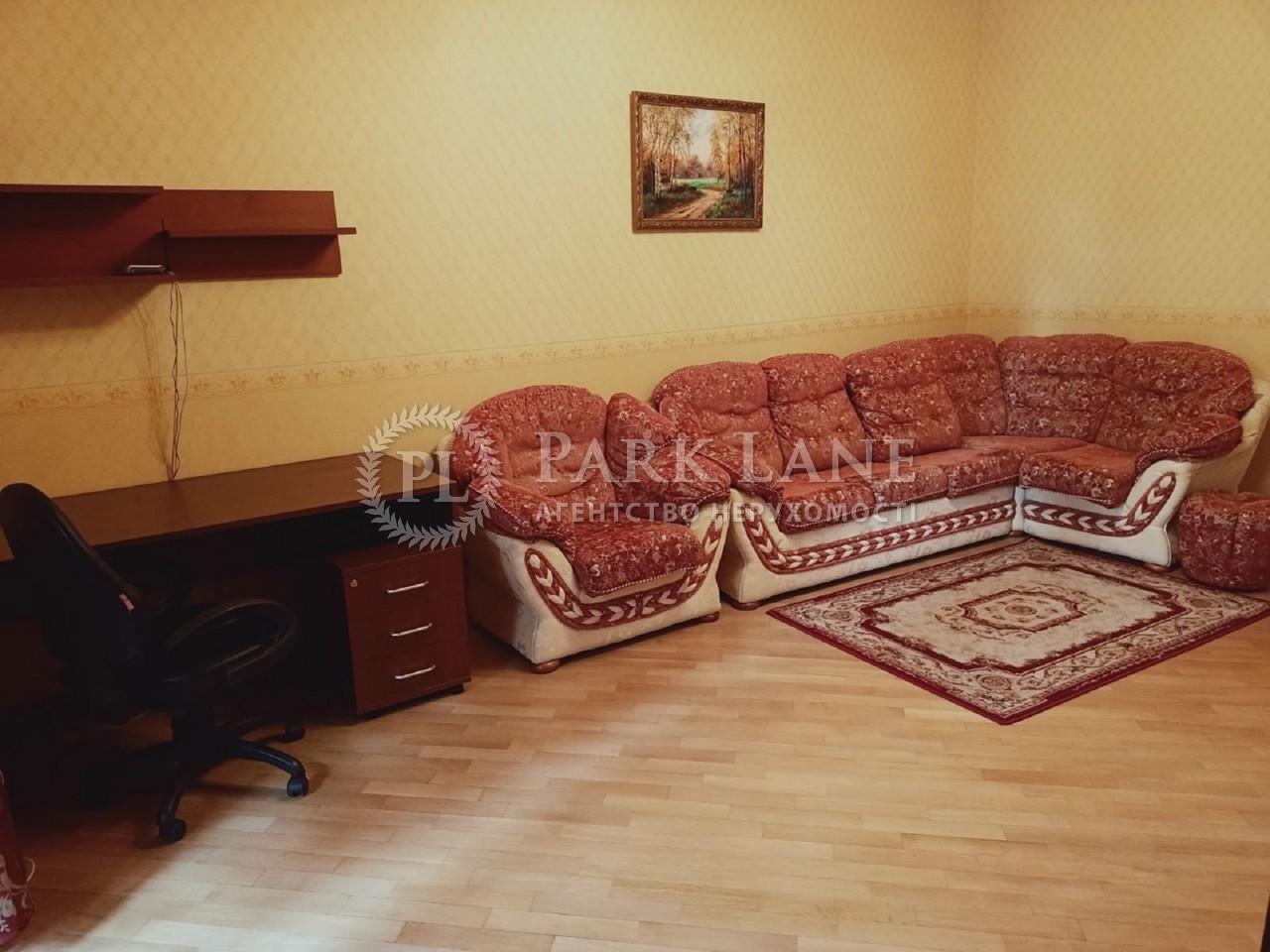 Квартира ул. Шота Руставели, 44, Киев, Z-720280 - Фото 3