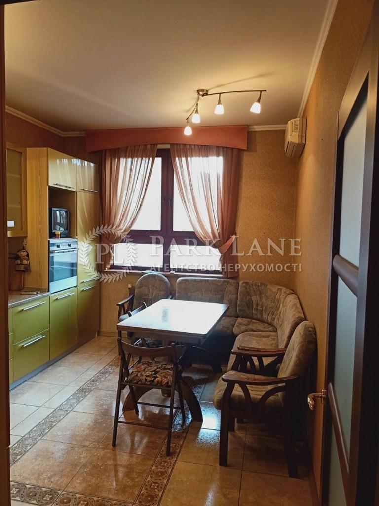 Квартира ул. Шота Руставели, 44, Киев, Z-720280 - Фото 7