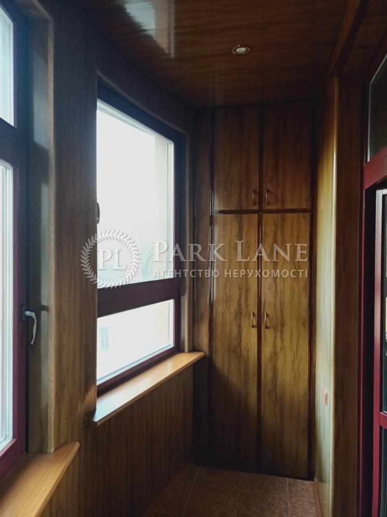 Квартира ул. Шота Руставели, 44, Киев, Z-720280 - Фото 15