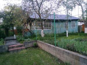 Земельный участок N-22555, Козин (Конча-Заспа) - Фото 2