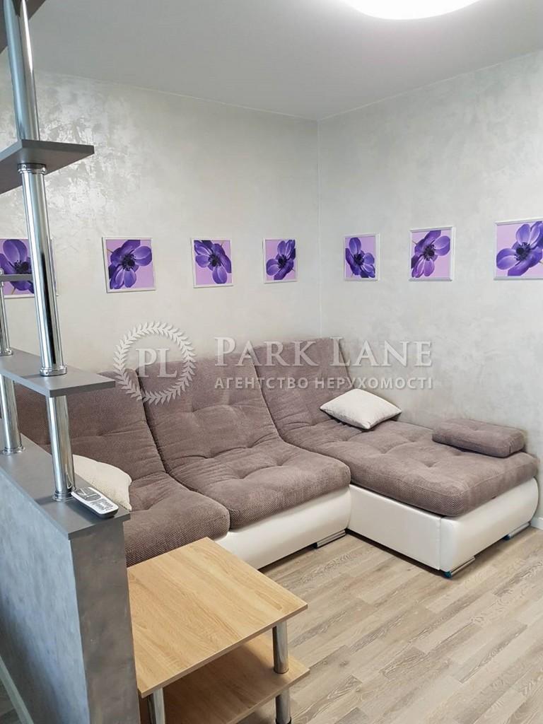 Квартира вул. Герцена, 35, Київ, Z-721124 - Фото 4