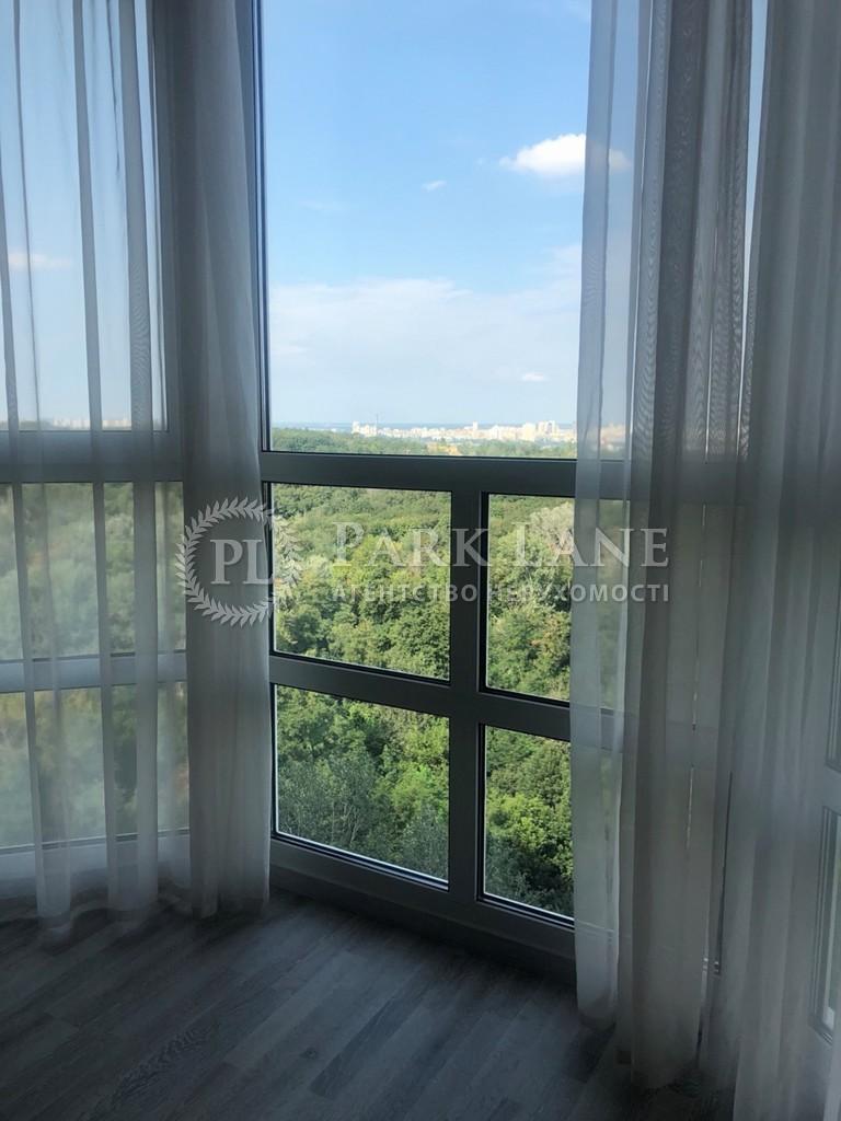 Квартира вул. Герцена, 35, Київ, Z-721124 - Фото 11