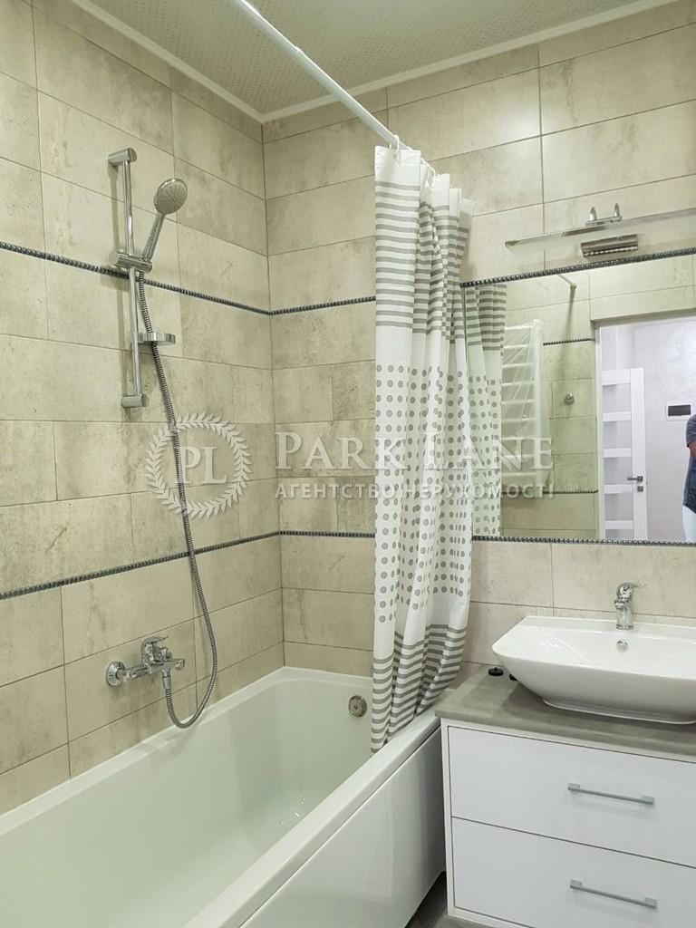 Квартира вул. Герцена, 35, Київ, Z-721124 - Фото 8