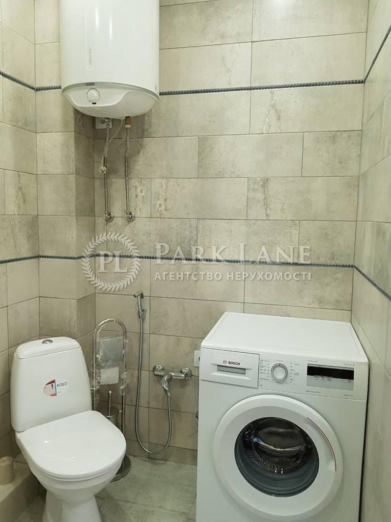 Квартира вул. Герцена, 35, Київ, Z-721124 - Фото 10