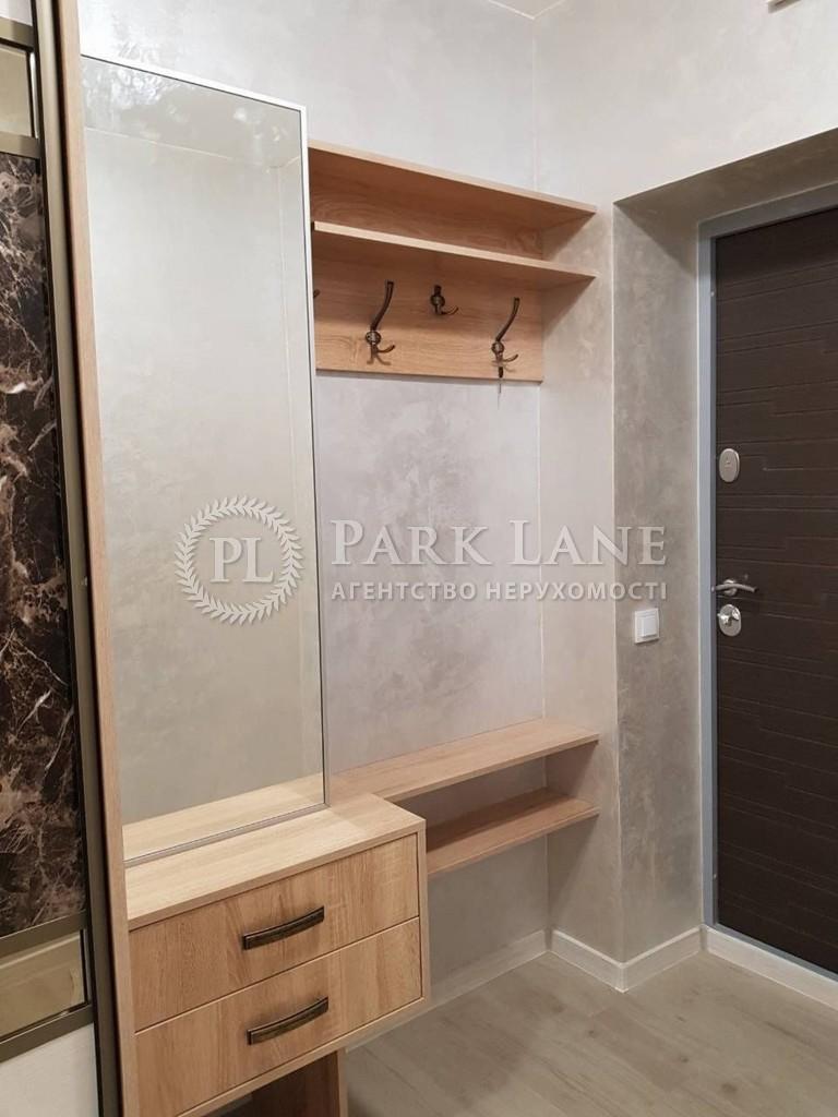 Квартира вул. Герцена, 35, Київ, Z-721124 - Фото 12