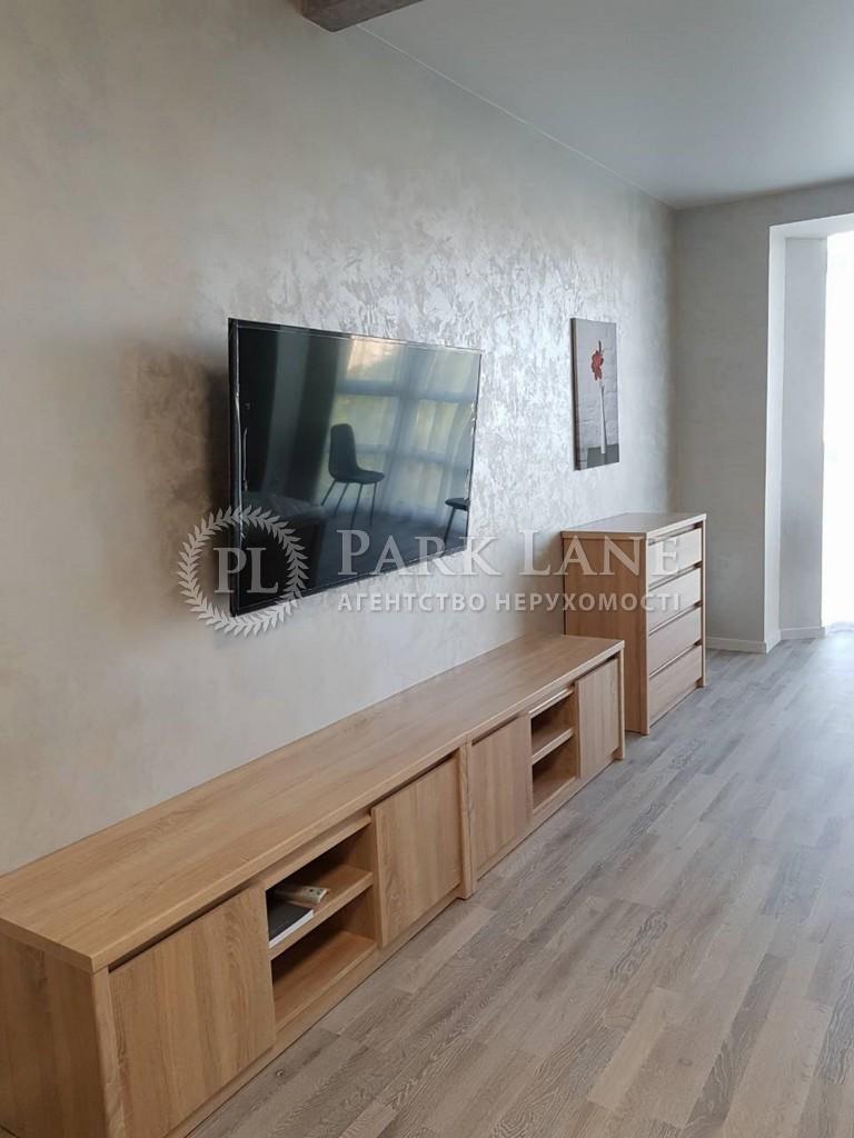 Квартира вул. Герцена, 35, Київ, Z-721124 - Фото 3