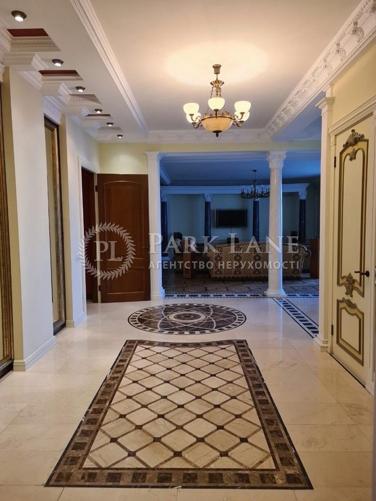 Квартира ул. Владимирская, 49а, Киев, Z-712613 - Фото 3