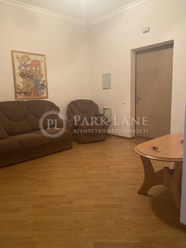 Квартира ул. Коновальца Евгения (Щорса), 36е, Киев, Z-1872053 - Фото 3