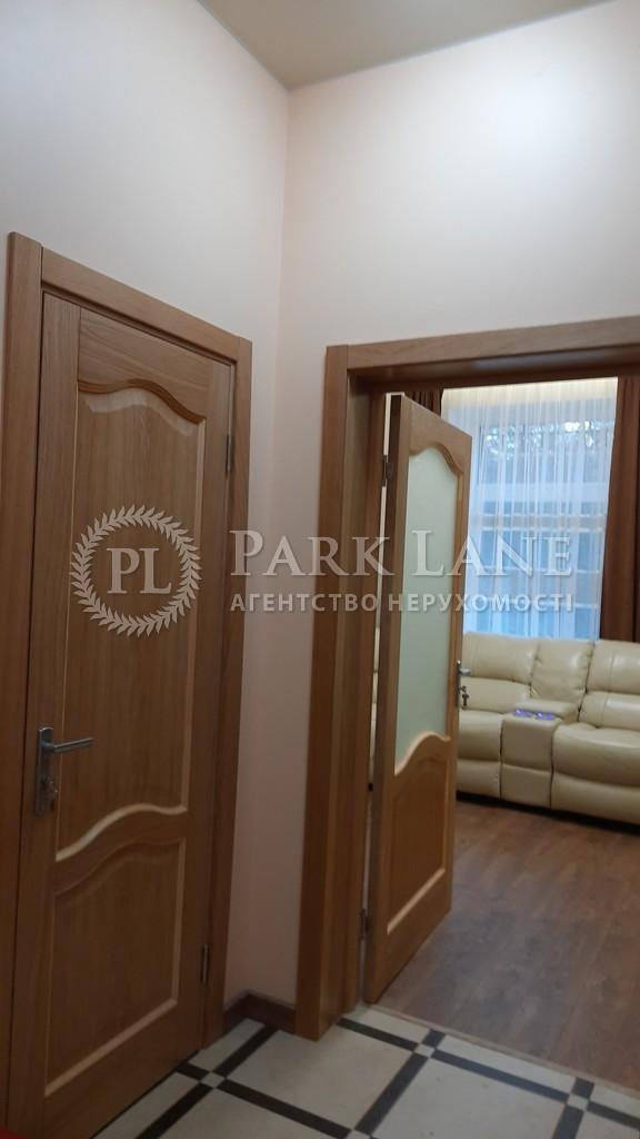 Квартира ул. Нагорная, 8/32, Киев, J-30102 - Фото 23