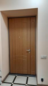 Квартира J-30102, Нагорная, 8/32, Киев - Фото 26