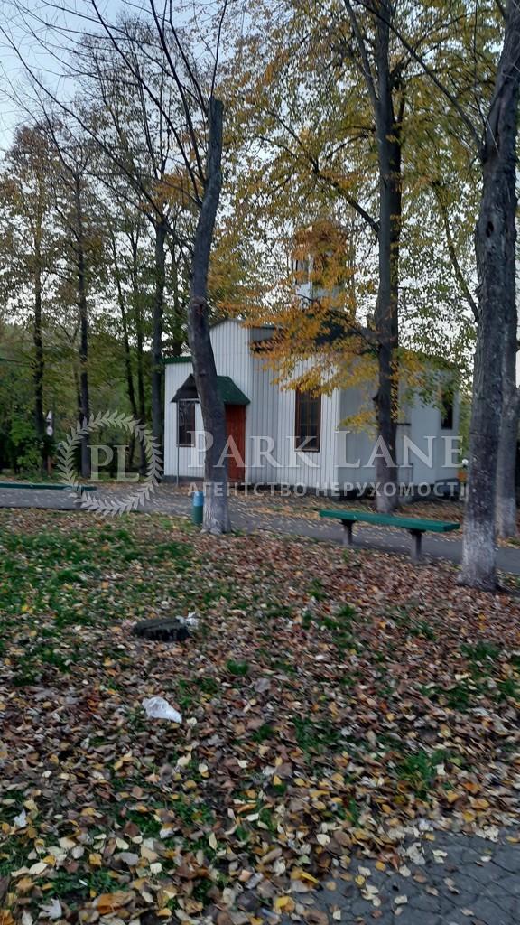 Квартира ул. Нагорная, 8/32, Киев, J-30102 - Фото 27