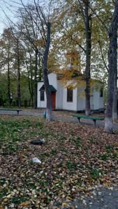 Квартира J-30102, Нагорная, 8/32, Киев - Фото 29
