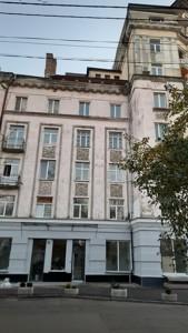 Квартира J-30102, Нагорная, 8/32, Киев - Фото 30