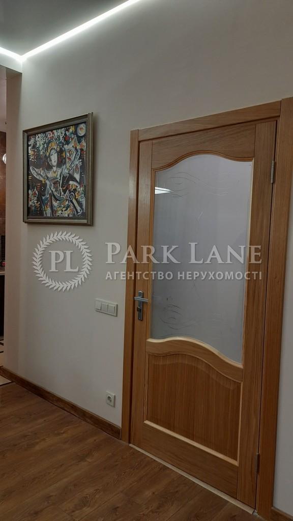 Квартира ул. Нагорная, 8/32, Киев, J-30102 - Фото 22