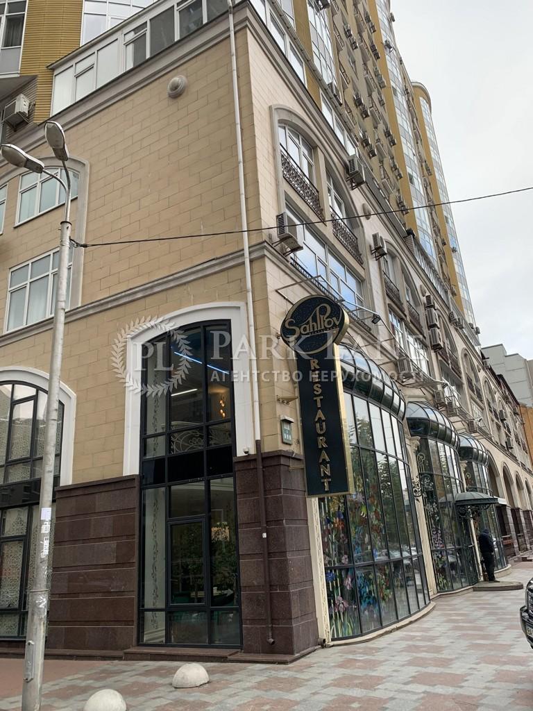 Квартира ул. Антоновича (Горького), 72, Киев, K-30730 - Фото 27