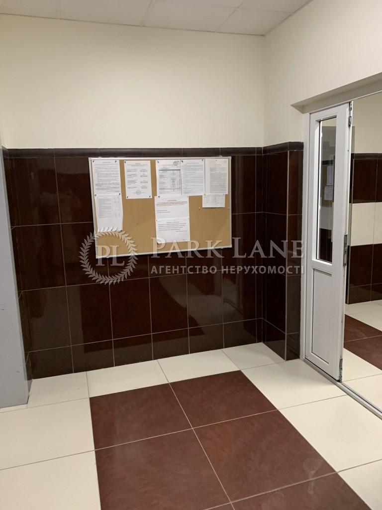 Квартира ул. Антоновича (Горького), 72, Киев, K-30730 - Фото 24
