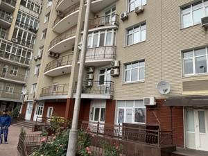 Квартира K-30730, Антоновича (Горького), 72, Киев - Фото 30