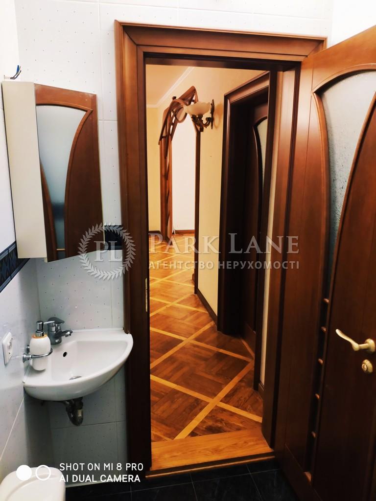Квартира ул. Межигорская, 28, Киев, R-36266 - Фото 6