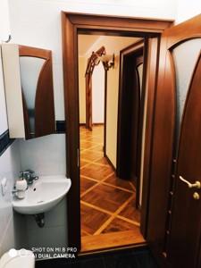 Квартира R-36266, Межигорская, 28, Киев - Фото 7
