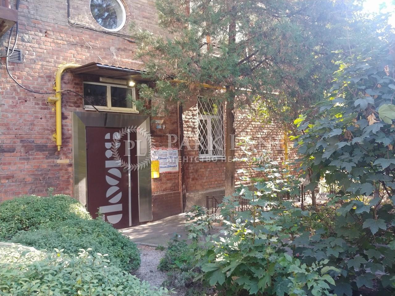 Квартира ул. Предславинская, 47а, Киев, R-36291 - Фото 3