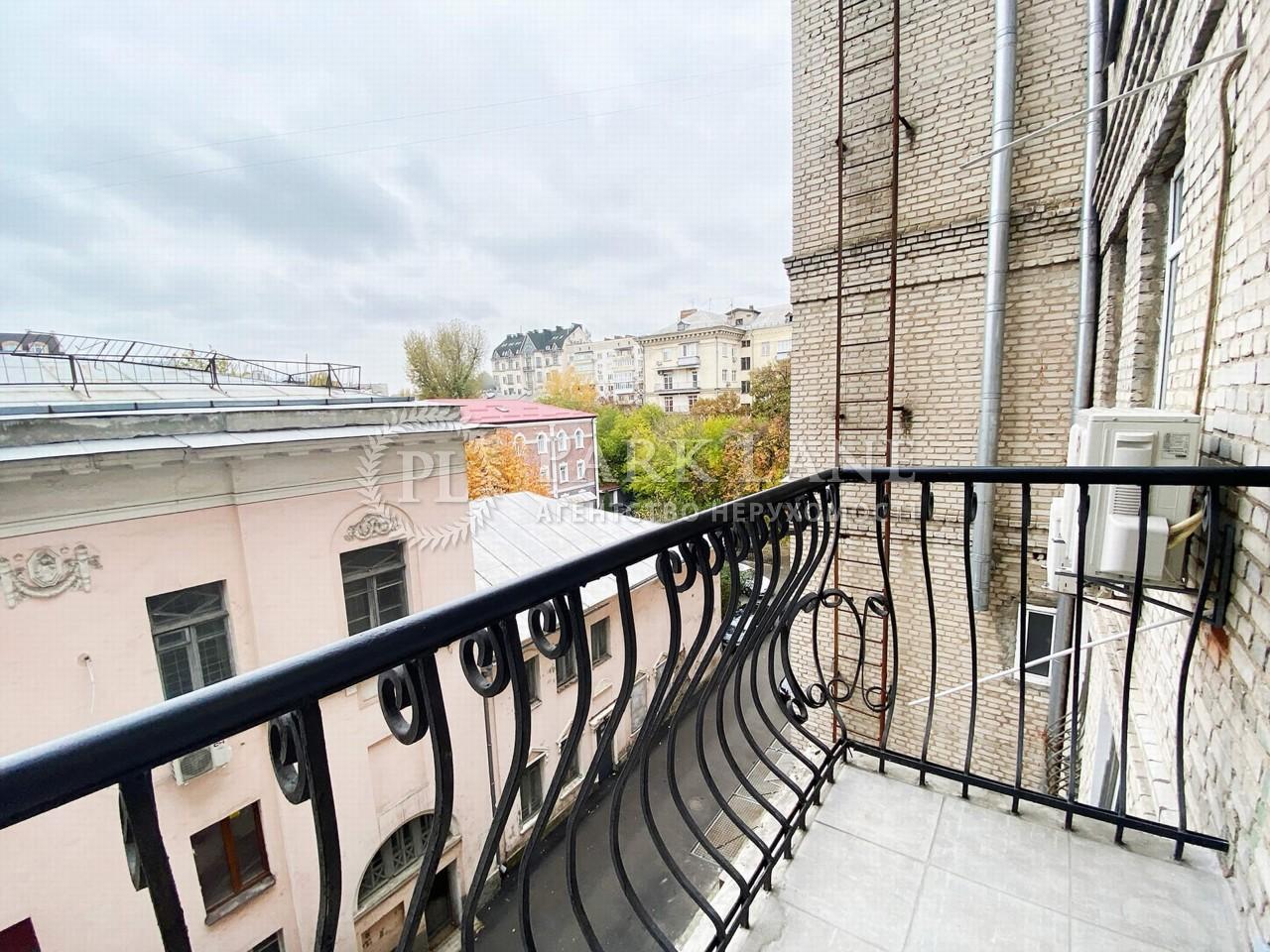 Квартира ул. Шелковичная, 13/2, Киев, R-36292 - Фото 10