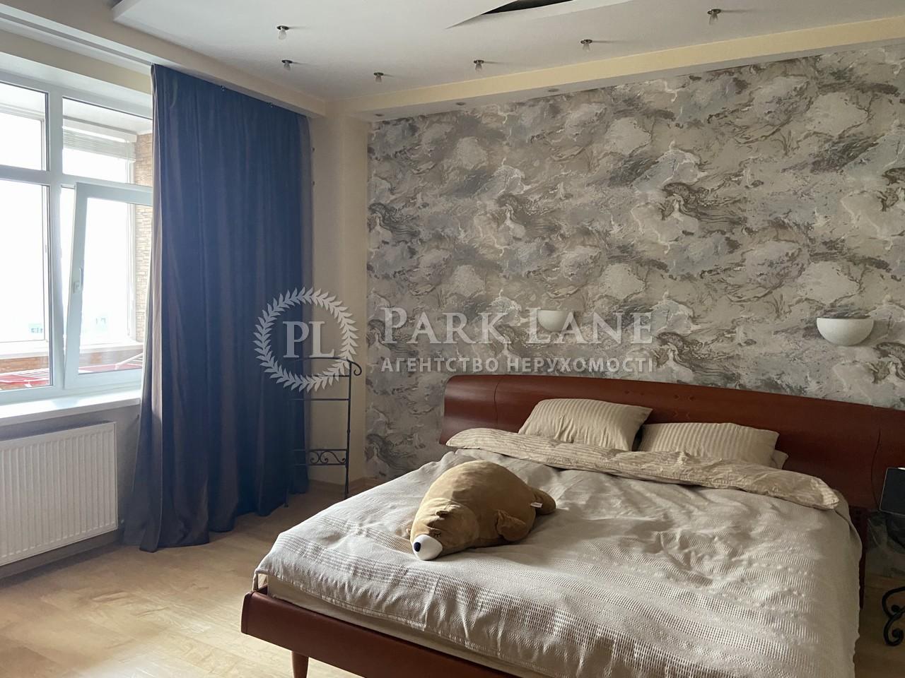 Квартира N-22562, Павлівська, 17, Київ - Фото 9