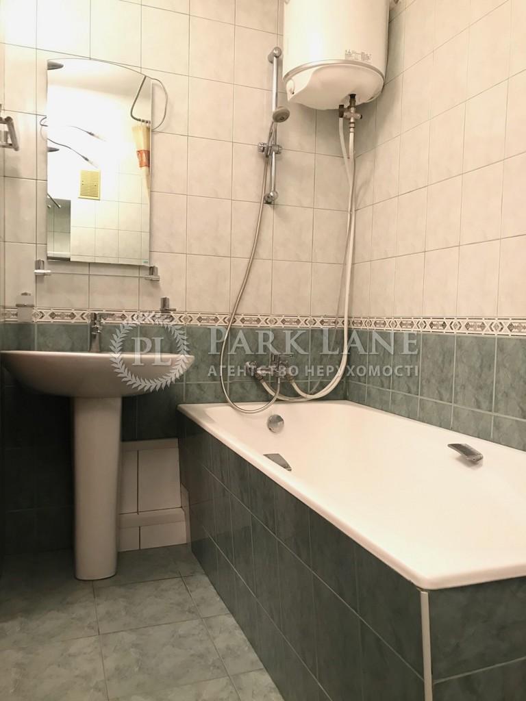 Квартира ул. Зверинецкая, 61а, Киев, R-35421 - Фото 14