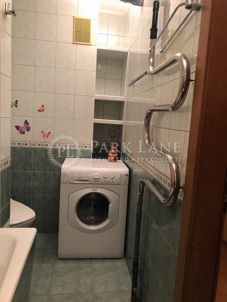 Квартира ул. Зверинецкая, 61а, Киев, R-35421 - Фото 15
