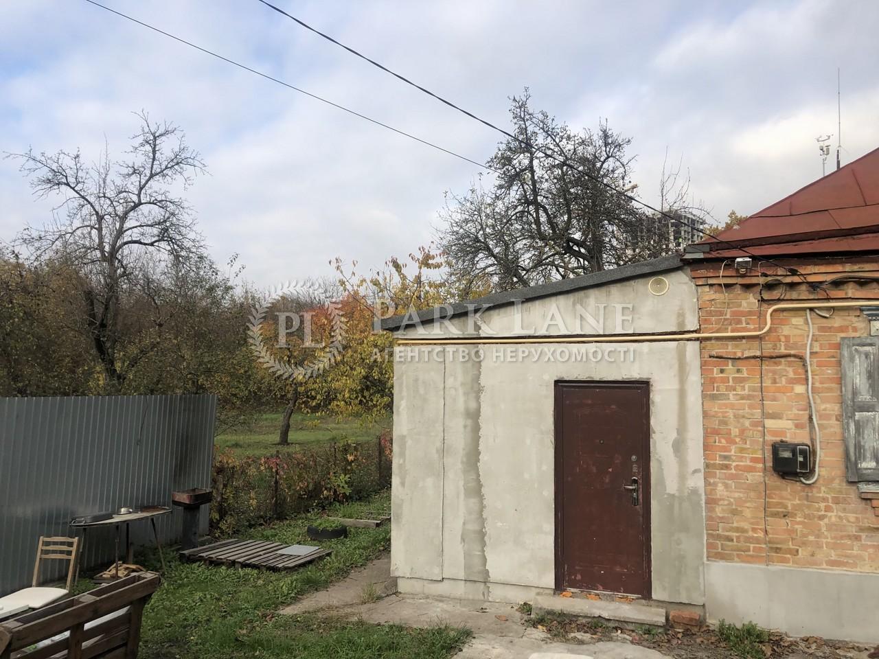 Земельный участок ул. Чабановская, Киев, R-36199 - Фото 3