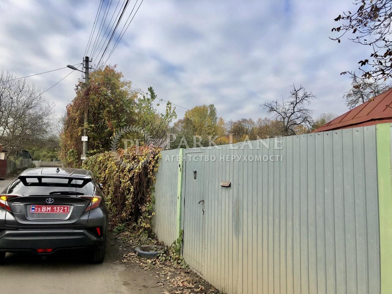 Земельный участок ул. Чабановская, Киев, R-36199 - Фото 8