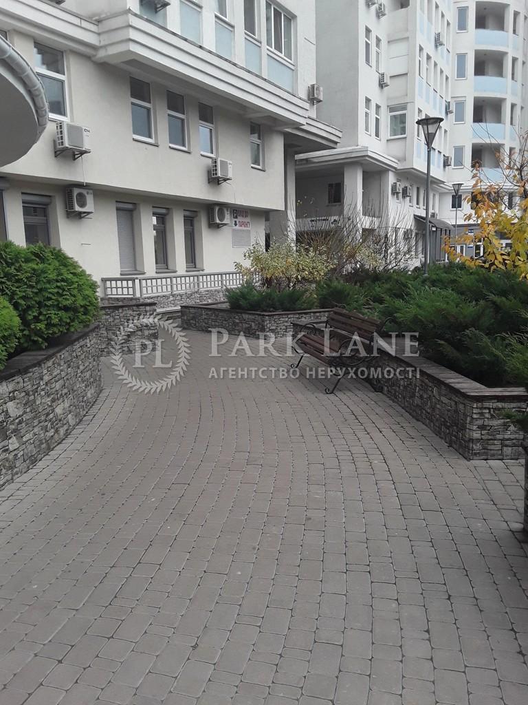 Квартира Дружбы Народов бульв., 14-16, Киев, Z-1478082 - Фото 6