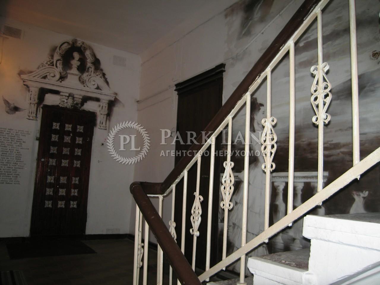 Квартира ул. Предславинская, 47а, Киев, R-36291 - Фото 8
