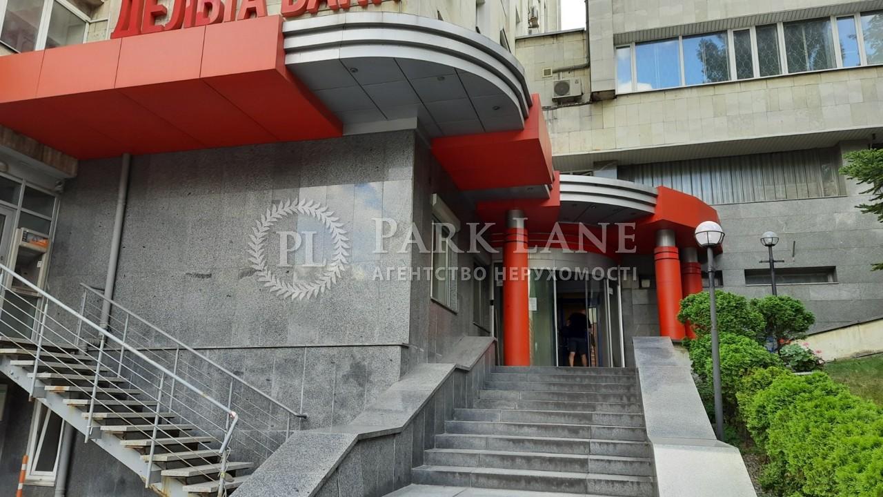 Офіс, B-101592, Дружби Народів бул., Київ - Фото 1