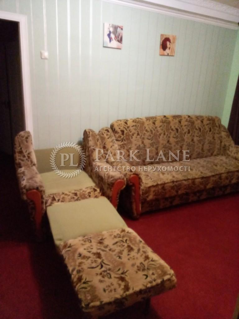 Квартира ул. Сеченова, 10 корпус 2, Киев, Z-1688081 - Фото 7