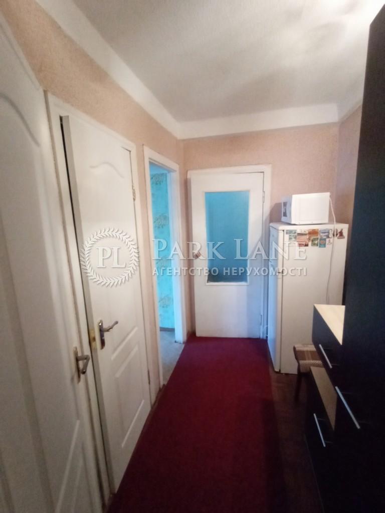 Квартира ул. Сеченова, 10 корпус 2, Киев, Z-1688081 - Фото 13
