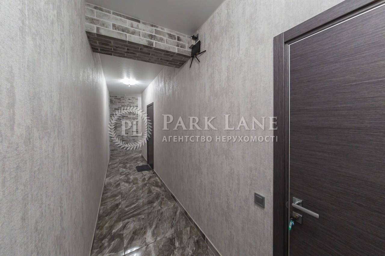 Квартира ул. Шумского Юрия, 3г, Киев, I-31907 - Фото 29