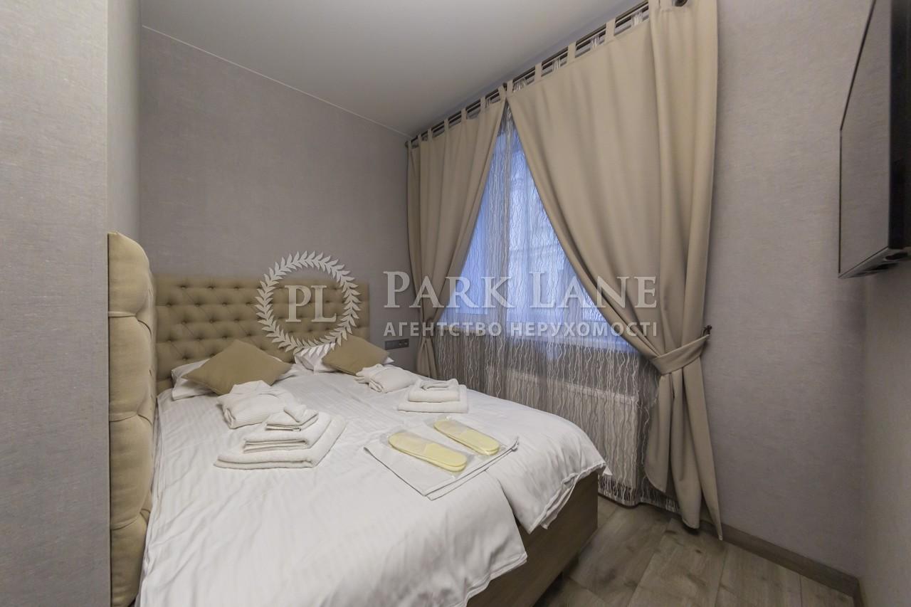 Квартира ул. Шумского Юрия, 3г, Киев, I-31907 - Фото 7