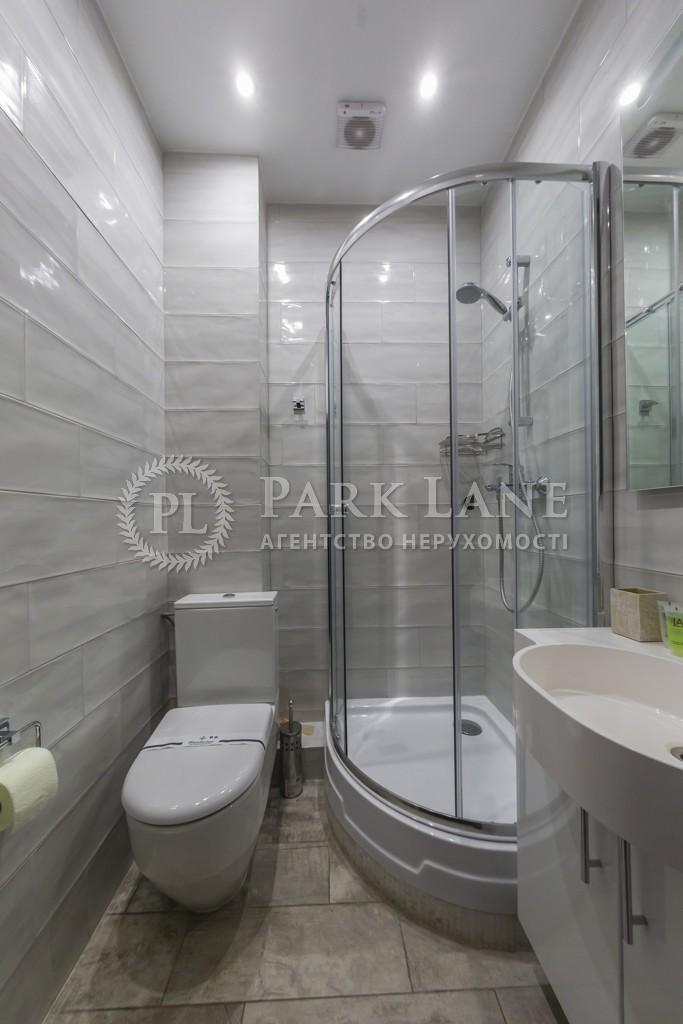 Квартира ул. Шумского Юрия, 3г, Киев, I-31907 - Фото 21